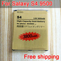 Hot sell Rechargeable Golden Replacement Battery B600BC for Samsung Galaxy S4/i9500/i9508/i9502/i959/i9505 battery