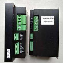 цена на 48 V BLDC Motor Driver 20-50VDC 1500W Brushless DC Motor Driver WS-4850