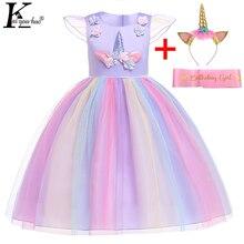 2d748a5ed Girls Dress Unicorn Toddler Dress MOANA Costume Easter Kids Dresses For  Girls Cosplay Princess Dresses 2