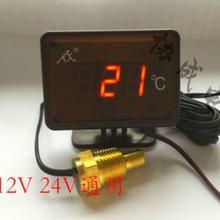 Sepp car motorcycle Water Temp meter led shining number display with flash warning modified water temperature gauge glue free все цены