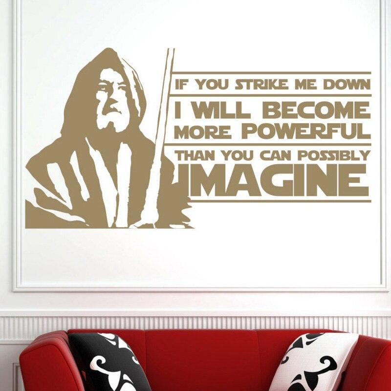 Jedi Decal Wall Decor Obi Wan Kenobi Star Wars Home Movie Quote Vinyl Wall Art Sticker