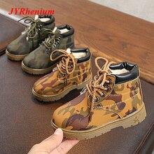 JYRhenium/Новинка 2018 года, зимняя детская обувь, размеры 21-30, Ботинки martin, детские зимние сапоги, брендовые резиновые сапоги для мальчиков и девочек, модные кроссовки
