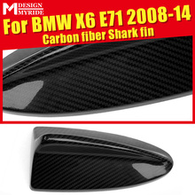 X6 E71 Carbon Fiber Roof Antenna Shark Fin Covers Decoration For BMW X-series X5 E70 2008-2014 Cover