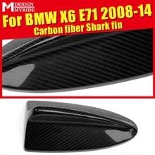 X6 E71 углеродного волокна крыши Антенна в форме плавника акулы Чехлы украшения для BMW X серии X6 E71 X5 E70 2008-2014 углеродная волоконная антенна крышка