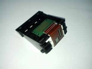 Nuevo cabezal de impresión qy6-0064 qy6-0042 utilizado para canon i560, ip3000, i850, MP700, MP730 Impresora Accesorios