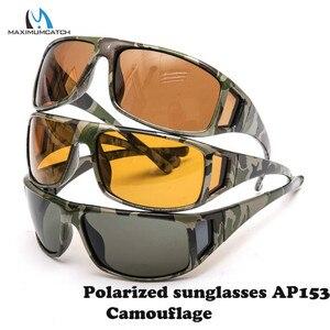 Maximumcatch التمويه إطار يطير الصيد الاستقطاب النظارات الشمسية رمادي/أصفر/البني اللون الصيد النظارات الشمسية