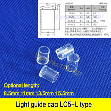 10 шт. светильник-излучающий диод защитная крышка 5 мм Монтажное отверстие светодиодный светильник Прозрачный светильник направляющая крышка, LC5-L абажур