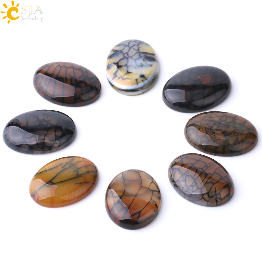 18x 25mm rose onyx dragons vein natural cabochon 1 piece