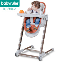 Babyruler High Chair Multifunctional Gold Frame children dining chair portable folding baby dining table eating seat baby chair