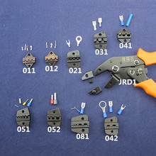 JRD1Series Jaw &Supporting Tools For Hand Crimping Tool Replaceable Jaw For Dupont XH2.54 KF2510 SM 2.54mm JRD1's Length 200mm(China)