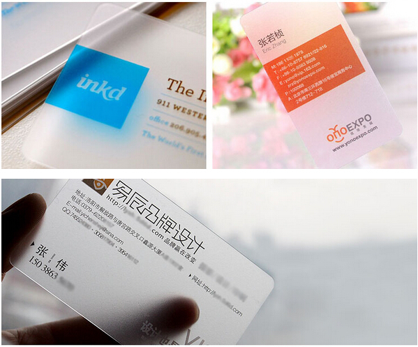 500pcslot custom transparent pvc business cards customized business 500pcslot custom transparent pvc business cards customized business card printing visit card card printing free design in business cards from office reheart Images