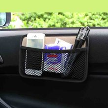 Universal Car Interior Storage Net Bag for Phone, Pen, Card, Paper, Towel