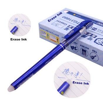 12 шт. волшебная ручка стираемую гелевая ручка 0.5 мм Совет Синий заправка Студенческая канцелярские перо оптовая продажа