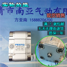 ADVU-80-5-P-A ADVU-80-10-P-A ADVU-80-15-P-A festo компактный баллоны пневматический цилиндр advu серии
