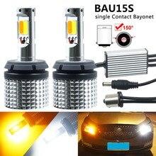 Gündüz Çalışan Işık 1156 7440 7443 3157 3156 BA15S/BAU15S Için Ampul LED Oto DRL Beyaz Sürüş Sarı Dönüş sinyal Araba Çift Mod