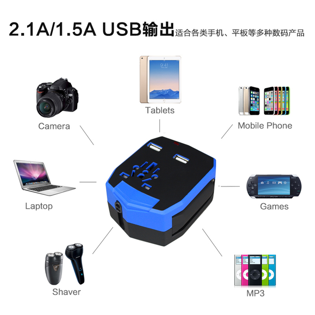 2 in 1 Universal Global Armour AC Adapter Travel Charger Car Charger EU USA AU UK AC Power Travel Plug USB PLUG Freeshipping
