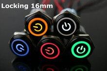 СВЕТОДИОД Блокировки 16 мм Водонепроницаемый Металл кнопочный переключатель поддерживается металла переключатель фиксацией кнопочный 5 В 12 В 24 В 220 В h