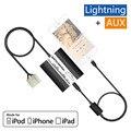 Авто iPod iPhone Автомобильный Адаптер MP3 Интерфейс Lightning 8 Контактный зарядное устройство для Suzuki Aerio Grand Vitara Ignis Jimny Лиана Всплеск SX4