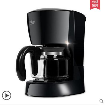 Free Shipping coffeemaker Portable coffee machine mini espresso coffee maker manual hand press coffee pot mini sport coffee machine the hand powered portable espresso machine with high quality powder vesion