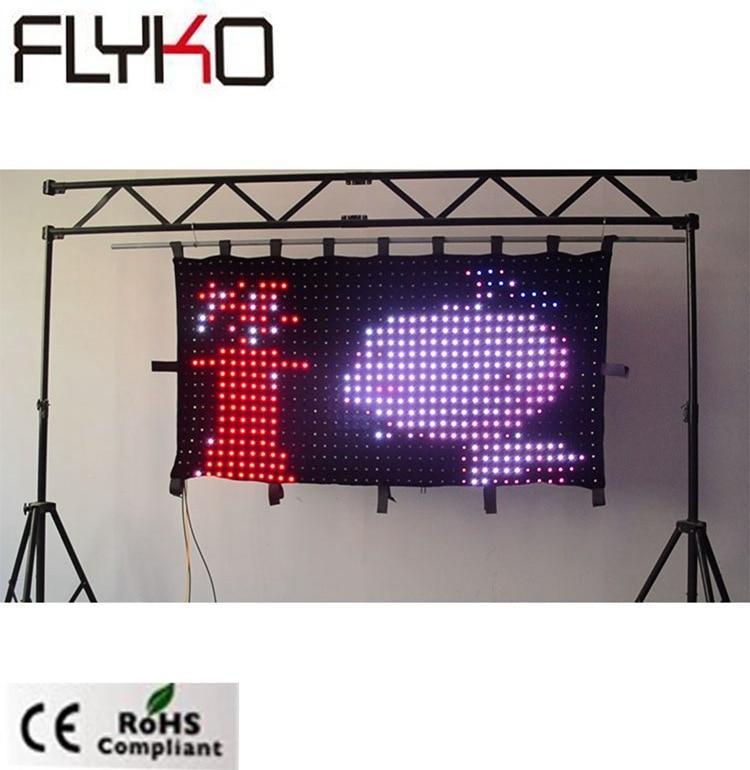 led curtain 1