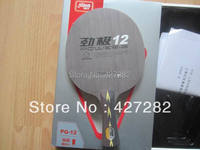 Original DHS Power.G 12 (Power G12, PG12, PG 12) table tennis blade DHS blade for table tennis rackets racquet sports ping pong