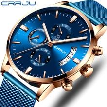 レロジオ Masculino 新 CRRJU ファッションメンズ腕時計高級トップブランドビジネスブルークォーツ腕時計メンズカジュアル防水かっこいい時計