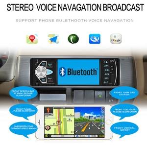 "Image 3 - AMPrime Autoradio 4022D 4.1"" 1 Din Car Radio Audio Stereo USB AUX FM Audio Player Radio Station With Remote Control Car Audio"