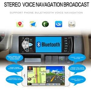 Image 3 - Amprime Kit multimídia automotivo 4022D com controle remoto, 4,1 polegadas, 1 Din, para carro, estéreo, USB, AUX FM, tocador de áudio, estação de rádio