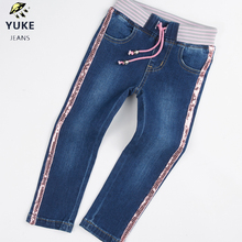 YUKE The New Girl baby Jeans Childrens Leisure Loose Comfortable Elasticity  Kids 1-5 Age Stripe Splicing I33970