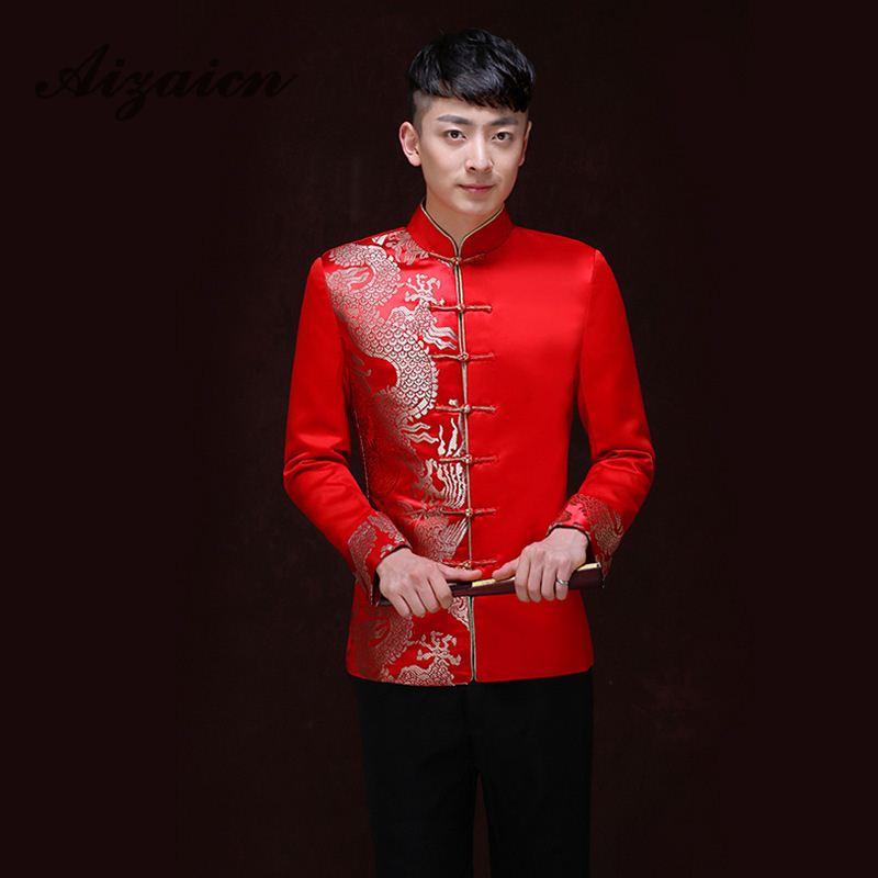 Röda Traditionella Kinesiska Kläder För Män Bröllop Ancient - Nationella kläder - Foto 1