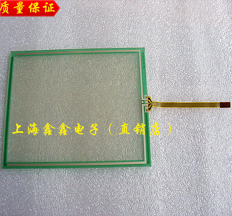 6-inch resistive touch screen 6 inch 133mm * 105mm four-wire touch screen