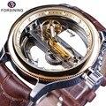 Forsining прозрачный коричневый кожаный ремень стимпанк Классический Современный дизайн Мужские автоматические Скелет наручные часы лучший б...