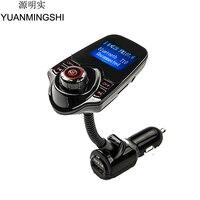YUANMINGSHI Car MP3 Audio Player Bluetooth FM Transmitter Wireless FM Modulator Car Kit HandsFree LCD Display USB Charger