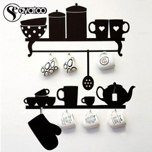 Kitchen Cup Holder Shelf Removable Vinyl Wall Sticker Decal Cafe Bar Dining Room Pattern Stickers 60x77cm