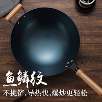 Traditional Chinese wok frying pan uncoated iron non stick round bottom gas stove induction cooker household old kitchen pot