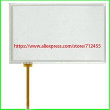 MCGS touch for TPC7062TX TPC7062KE TPC7062KS TPC7062KW TPC7062K TPC7062KD TPC7062TD TPC7062KX New LCD touch glass