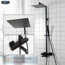 Bathroom Thermostatic Shower Faucet Solid Brass Matte Black Rain Set Wall Mounted Water Mixer Luxurious Kit.