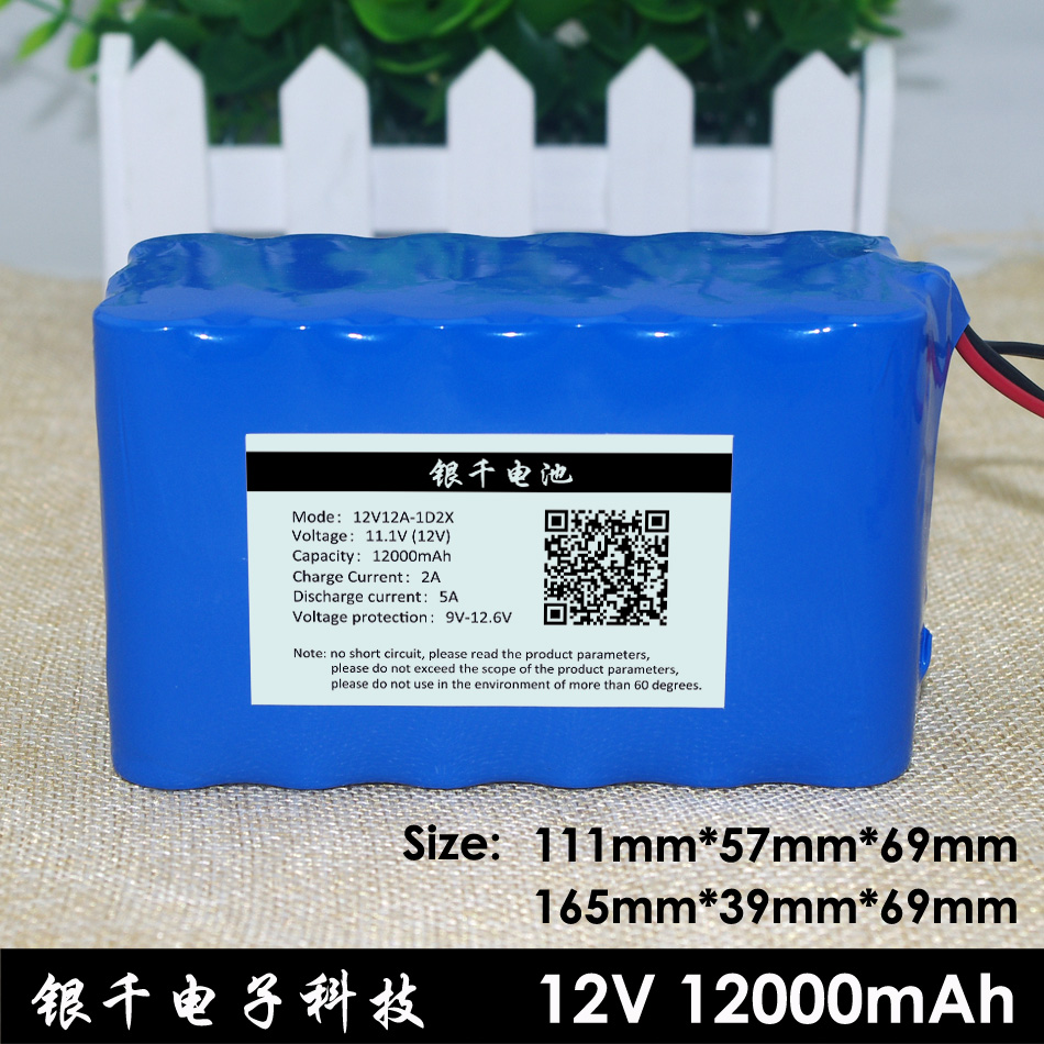12v 12A 18650 Lithium Battery 12000mah Capacity Lithium Battery Including Protective Plate + 12v Battery Charger Free shipping 2016 promotion new standard battery cube 3 7v lithium battery electric plate common flat capacity 5067100