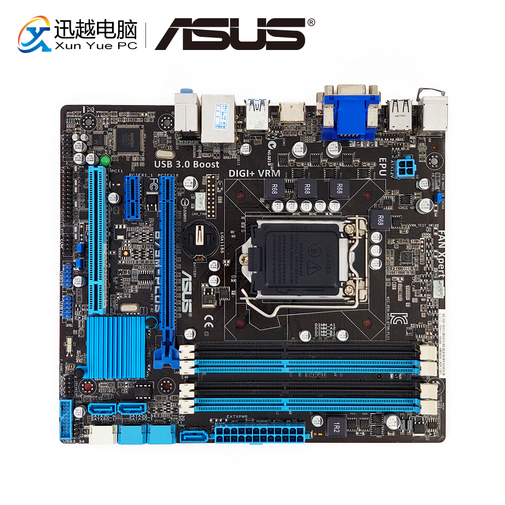 Asus B75M-PLUS Desktop Motherboard B75 Socket LGA 1155 For I3 I5 I7 DDR3 32GB SATA3 USB3.0 DVI Micro ATX Original Used Mainboard
