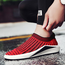 top 2017 summer new sock shoes Outdoor comfort men sports shoes Korean trend mesh breathable running shoes zapatillas hombre