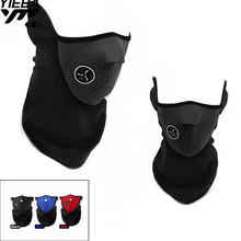 Motorcycle SKULL Face Windproof Mask Outdoor Sports Warm Ski Caps Bicyle Bike Balaclavas Scarf for KTM DUKE200 390 690 990 RC200 motorcycle skull ghost face windproof mask outdoor sports warm ski caps bicycle bike balaclavas masks scarf a variety of styles