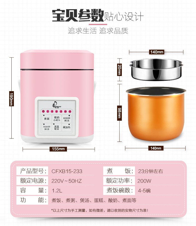Food Warmer Lunch Box CFXB12-223 Mini Rice Cooker Student Dormitory 1 Person 2 1.2L Small Rice Cooker Smart Appointment 12