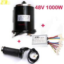 TDPRO New Motorcycle Controller & 48V 1000W Scooter Brush Motor + Throttle for Electric Go Kart Buggy ATV Bike