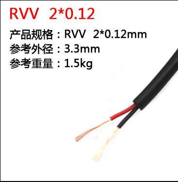 100 mt/los strom kabel pvc jacke RVV kabel 2*0,12, 2 cores 26 AWG ...