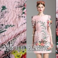 Three dimensional rose positioning jacquard fabric / top grade yarn dyed dress coat fabric