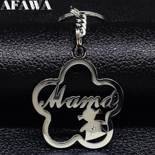 2019 Fashion Family Stainless Steel Keychains for Women Mama Silver Color Keyrings Jewelry Gift chaveiros K77347B