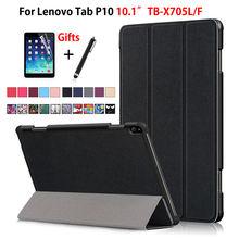 Fall Für Lenovo Tab P10 TB-X705L TB-X705F 10.1