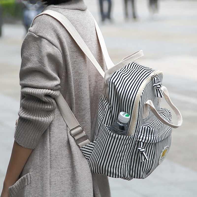 KINGSLONG moda damska plecak kobieta dla dziewczynek do szkoły paski Winlaw plecak małe torby szkolne plecak KLB1310737-7