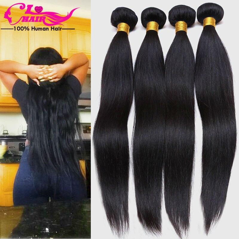 Malaysian Virgin Hair 4 Bundles Human Hair Extensions
