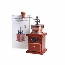 Kahve Araçları Manuel Pirinç Ton Kahve Değirmeni Seramik Çapak Çekirdek Katı Ahşap Taban Retro Tarzı Marka Kahve Makinesi BS